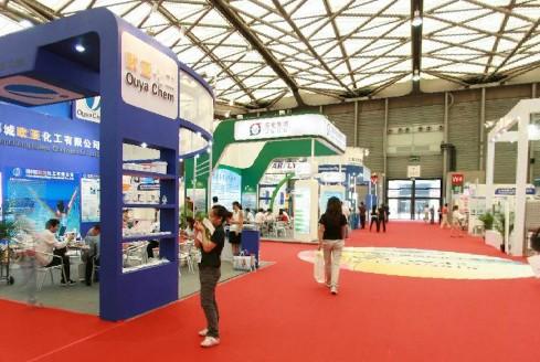 2010年第十届中国国际化工展览会