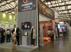 2009第20届中国(上海)国际建材及室内装饰展览会