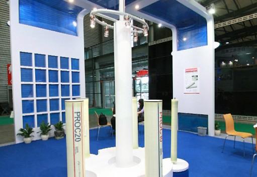 2010中国国际环保废弃物及资源利用展览会