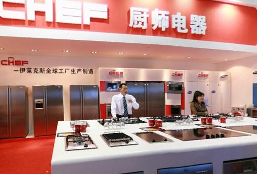 2010第15届中国国际建筑贸易博览会(一)