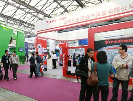 2010第10届世界客车博览亚洲展览会