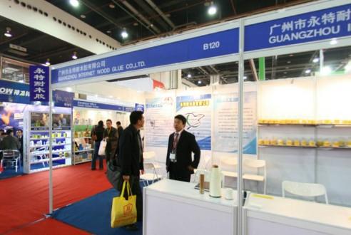 2008第11届中国国际胶黏剂及密封剂展览会