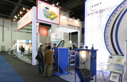 2008第六届中国国际粉体工业散装技术展