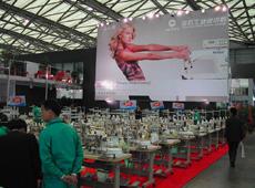 2009中国国际缝制设备展览会
