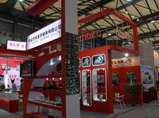 2009亚洲国际动力传动与控制技术展览会