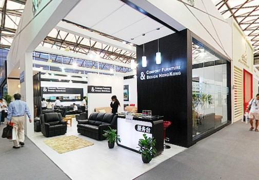 2008第14届中国国际家具展览会