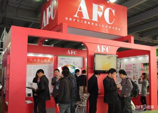 2008第十二届中国国际食品添加剂和配料展览会