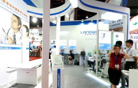 2008第九届全国医疗器械区域博览会(一)