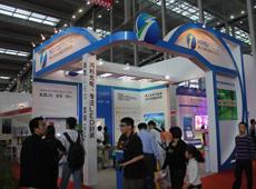 2009第8届中国(上海)国际照明灯饰展