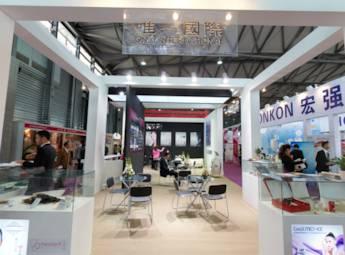 2012第17届上海国际美容美发化妆品博览会