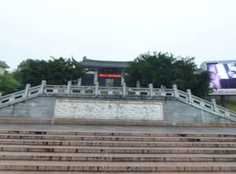 浙江苍南人民公园