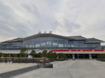 温州火车站