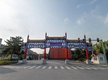 北京怀柔星美影视城