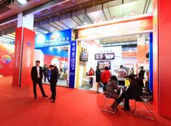 2012第七届中国北京国际文化创意产业博览会(四)