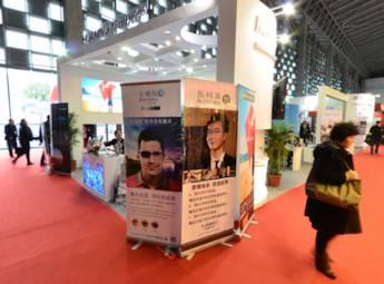 2013第十三届中国(上海)国际眼镜业展览会