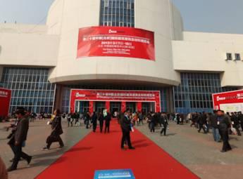 2013第二十届中国(北京)国际建筑装饰及材料博览会