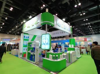 2013中国国际水技术博览会