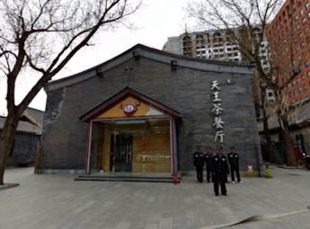 北京南新仓文化休闲街