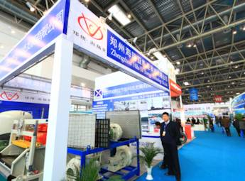 2013第13届中国国际石油石化技术装备展览会(二)