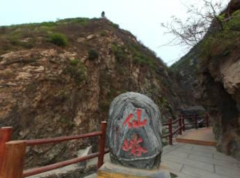 陕西渭南仙峪景区