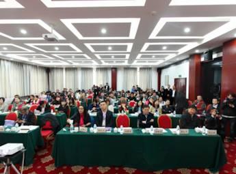 中国旅游景区文化活动创新工作交流会