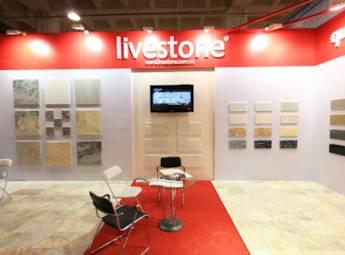 2013年第20届中国国际石材产品及石材技术装备展览会