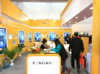 第16届中国照相机械影像器材与技术博览会(一)