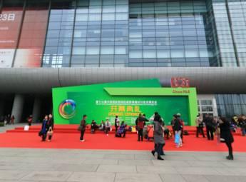 第16届中国照相机械影像器材与技术博览会(二)