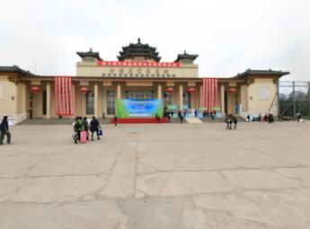 2013第三届中国国际茶业及茶艺博览会