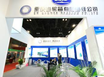 第14届中国国际水泥技术及装备展览会