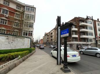 天津五大道风景区