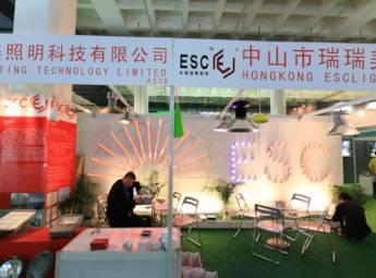 2013北京照明和智能建筑展览会