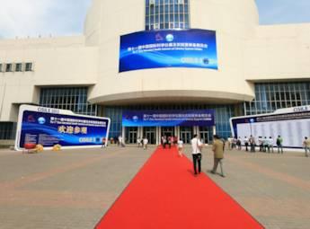 2013第十一届中国国际科学仪器及实验室装备展览会