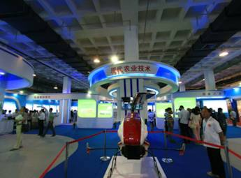 第十六届中国北京国际科技产业博览会1馆