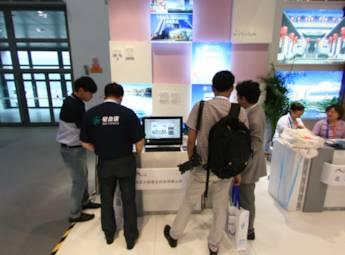 2013中国(北京)国际服务贸易交易会