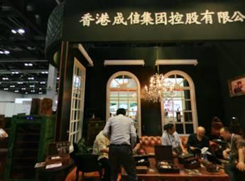 2013中国北京国际葡萄酒博览会
