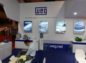 WEG万高(南通)电机制造有限公司