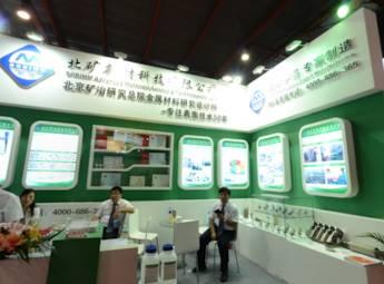 2013第十一届中国国际涂料、油墨及胶粘剂展览会