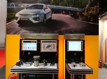 2013年中国国际汽车制造技术关键零部件展览会