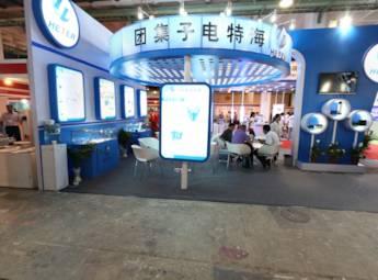 2013第九届北京国际纯电动车、混合动力车暨新能源汽车及配套设施展览会