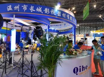 2013中国(上海)国际摄影器材与数码影像展览会