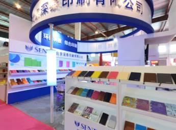 2013第二十八届中国北京国际礼品、赠品及家庭用品展览会
