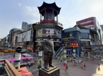 湖南长沙步行街