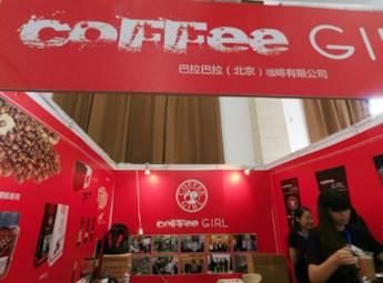 2013第二届北京食品饮料及餐饮博览会