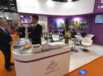 2013中国(北京)国际商务及会奖旅游展览会