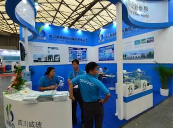 2013第十三届亚太国际塑料橡胶工业展览会