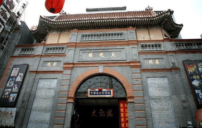 北京大观楼影城