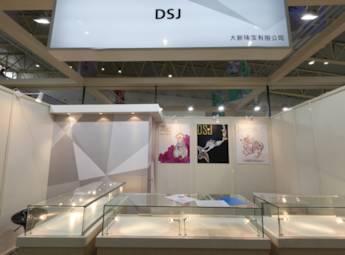 2013第九届中国—东北亚博览会2号馆