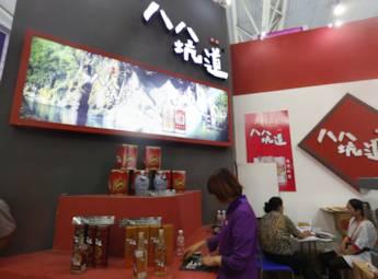 2013第九届中国—东北亚博览会4号馆
