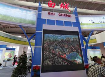 2013第九届中国—东北亚博览会6号馆
